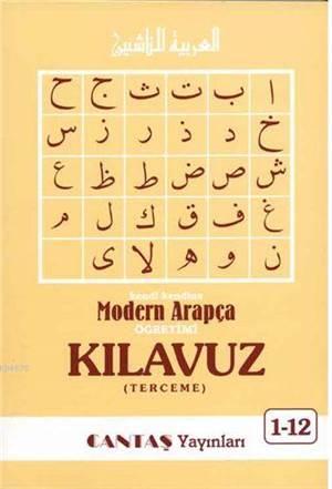 Modern Arapça Kılavuz Kitabı