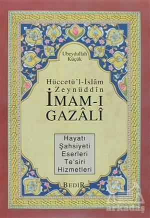 Hüccetü'l-İslam Zeynüddin İmam-I Gazali