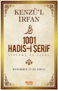 1001 Hadis-İ Şerif Tercüme Ve İzahı