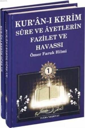Kur'ân-I Kerim Sûre Ve Âyetlerinin Fazilet Ve Havassı (2 Cilt-Ciltli-Şamua)
