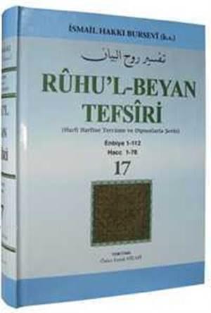 Rûhu'l-Beyan Tefsiri 17. Cüz (Ciltli-Şamua); Harfi Harfine Tercüme Ve Dipnotlarla Şerhi