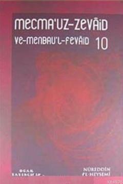 Mecmau'z- Zevaid Ve Menbau'l Fevaid (20 Cilt)