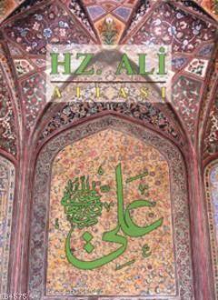 Hz. Ali Atlası