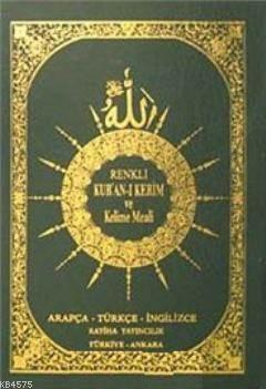 Renkli Kur'an-I Kerim Ve Kelime Meali (Arapça-Türkçe-İngilizce)