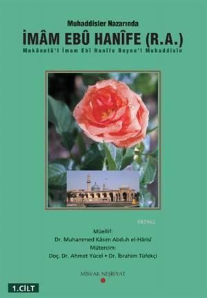 İmam Ebu Hanife (R.A) 2 Cilt