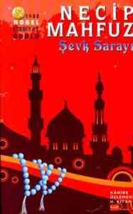 Kahire Üçlemesi 2 / Şevk Sarayı