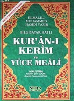 Kur'an-ı Kerim ve Yüce Meali Rahle Boy (Kod:150)