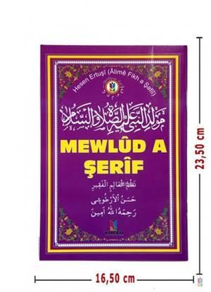Mewlûd A Şerif (Kürtçe Mevlüt)