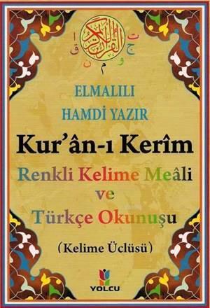 Kuran-I Kerim Renkli Kelime Meali Ve Türkçe Okunuşu; Cami Boy