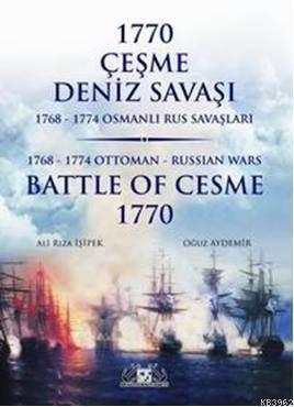 1770 Çeşme Deniz Savaşı / Battle Of Cesme 1770