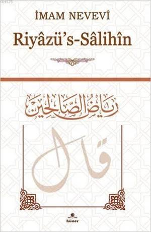Riyâzü's-Sâlihîn (Ciltli-Şamua-Arapça-Metinli-Büyük Boy)