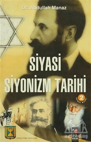 Siyasi Siyonizm Tarihi