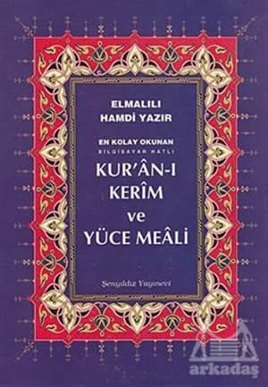 Kur'An-I Kerim Ve Yüce Meali (Orta Boy, Bilgisayar Hatlı)