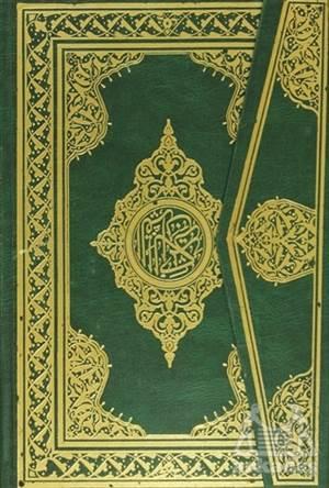 Kur'an-I Kerim Osman Hattı (Yeşil Cami Boy)