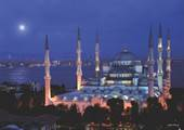 Anatolian Sultanah ...
