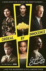 Ordeal By Innocenc ...