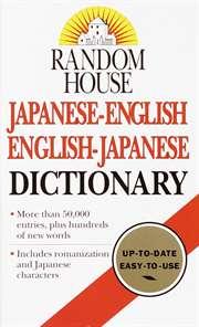 Random House Japan ...