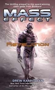 Mass Effect: Revel ...
