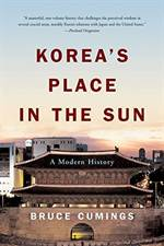 Korea's Place In T ...
