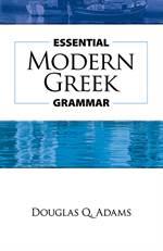 Essential Modern G ...