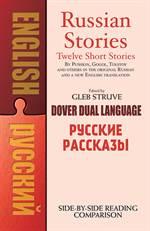 Russian Stories (D ...