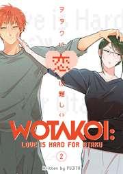 Wotakoi: Love is H ...