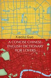A Concise Chinese- ...