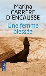 Une Femme Blessee