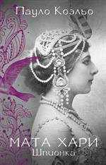 The Spy: Mata Hari ...