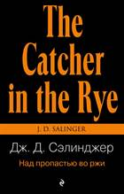 The Catcher İn The ...