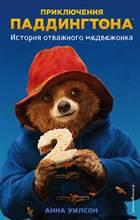 Paddington Movie 2 ...