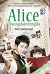 Alice Cheongdamdon ...