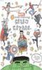 Marvel Süper Kahra ...
