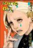 Tokyo Gul 10 . Cil ...