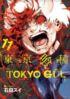 Tokyo Gül 11.Cilt