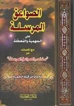 Harem A Journey Of ...