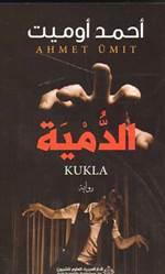 Kukla (Arapça)