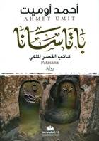 Patasana (Arapça)