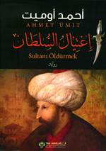 Sultanı Öldürmek ( ...